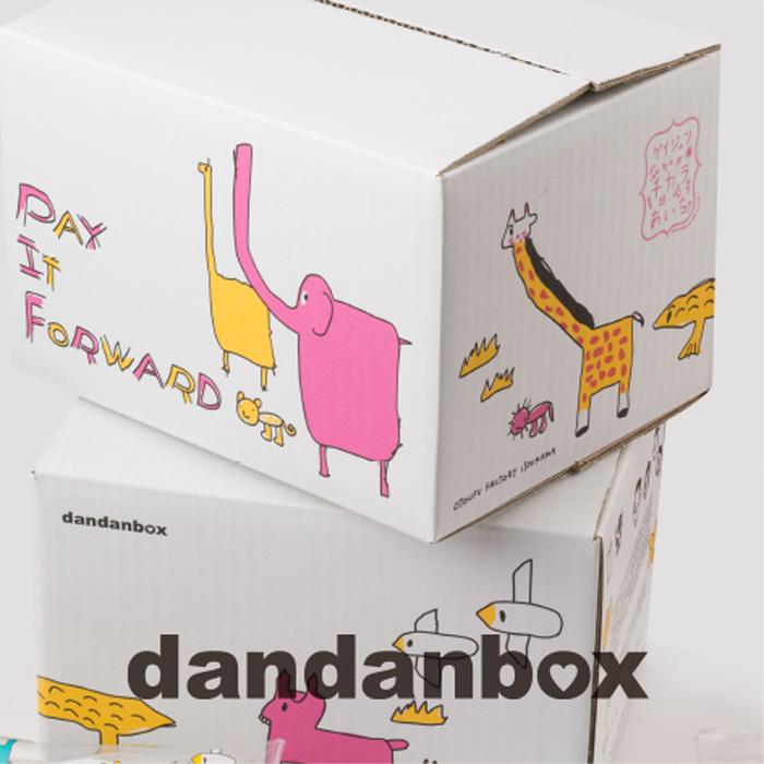 dandanbox