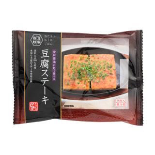 甘口醤油たれで食べる豆腐ステーキ