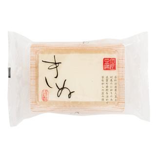 伝匠豆腐・きぬ
